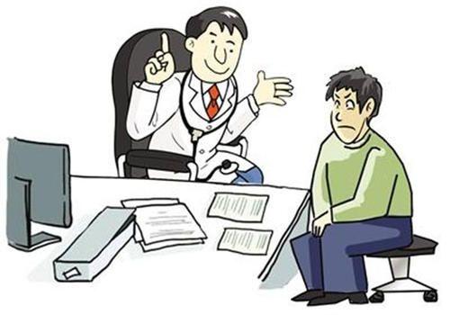 广州治疗背部白癜风的方式是怎样的?