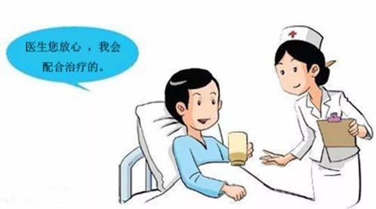 白癜风会给老年人带来什么影响?广州白癜风皮肤病医院